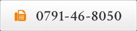 牡蠣(かき)なら赤穂市坂越『さこし』にある「鎌島水産」まで!産地直産の生牡蠣は豊かな自然が育てた自慢の牡蠣。『かましま水産』 FAX 0791-46-8050