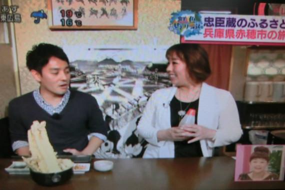 広島テレビ放送