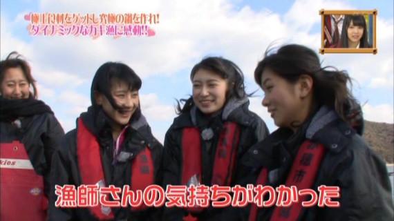 関西テレビ NMB48 赤穂の極上食材(何やらしてくれとんねん!) 放送されました。