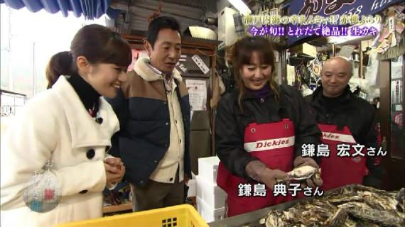 テレビ大阪 「おとな旅ひとり旅」TV紹介されました。