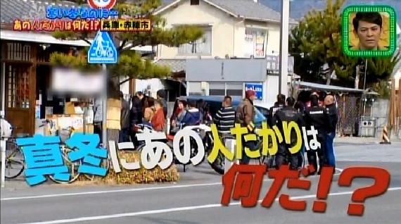 関西テレビのちゃちゃ入れマンデー/2月13日19時~放送